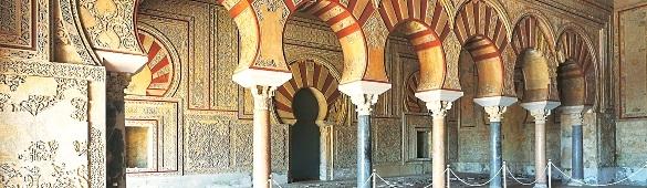 Caliphate City of Medina Azahara Cordoba new UNESCO World Heritage Site