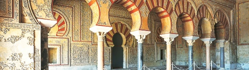 Caliphate City of Medina Azahara Cordoba new UNESCO World Heritage Site