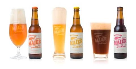 Andalousie artisanale: sur le sentier de la bière artisanale en Espagne…  - Artisan Brasseur 19